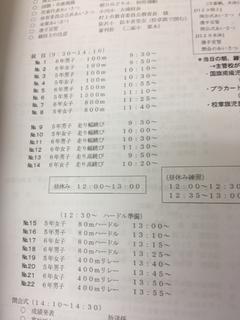03127850-83F4-46E5-BB4B-E0347AC7B0F4.jpg