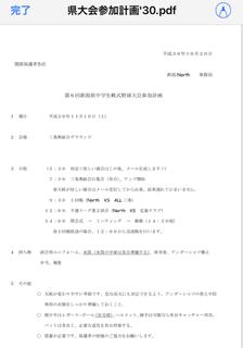 7EFD1A2C-EB00-463C-A88F-CE8D8BC29C67.jpg