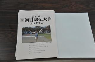 DSC_8470.jpg